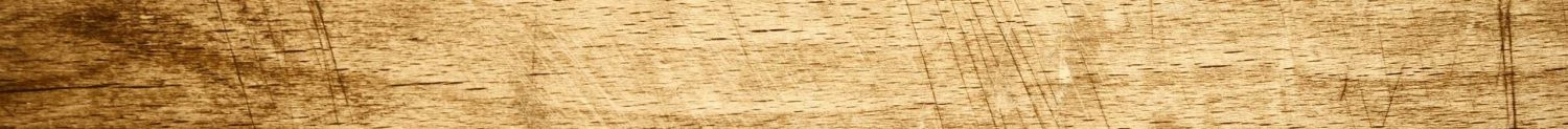 cropped-wood-grain.jpg